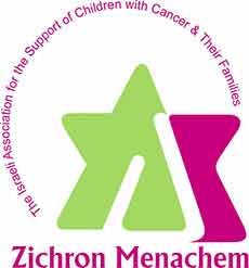 zichron menachem the israeli association fo the support of children with cancer and their families logo