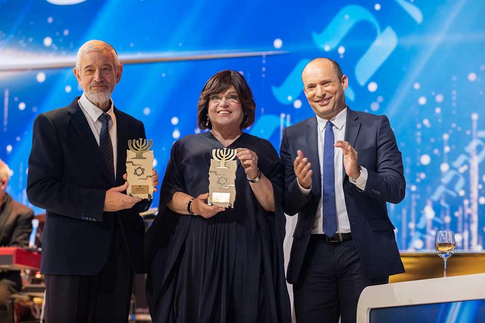 """חיים ומירי ארנטל זוכי פרס ישראל לשנת 2019 תשע""""ט"""